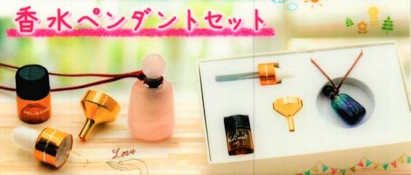 パワーストーンのアロマ瓶ペンダント