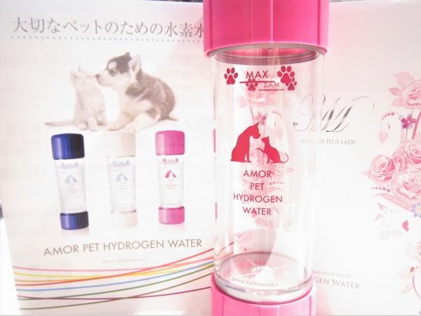 ペット用・ギフト用水素水